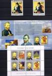 Collection Van Gogh (9)(Copier)