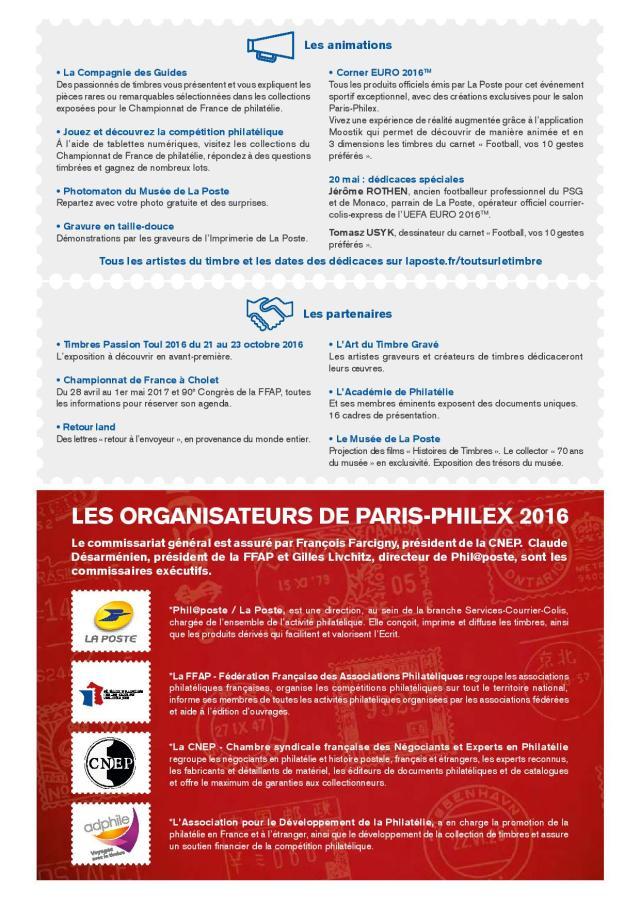 PARIS PHILEX (3)