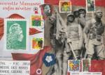 Art Postal 2018 (9)(Copier)